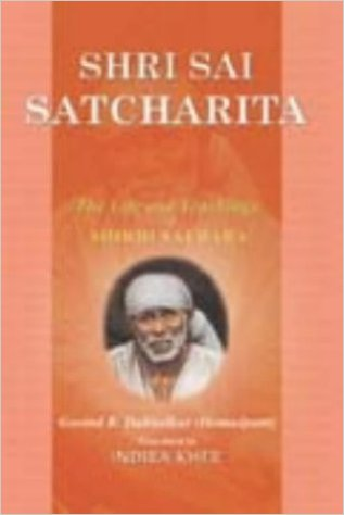Shri Sai SatCharitra Indira Kher