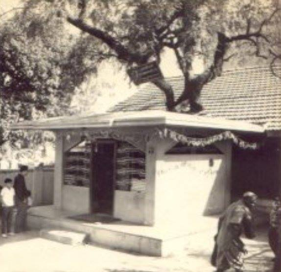 Old Gurusthan in Shirdi