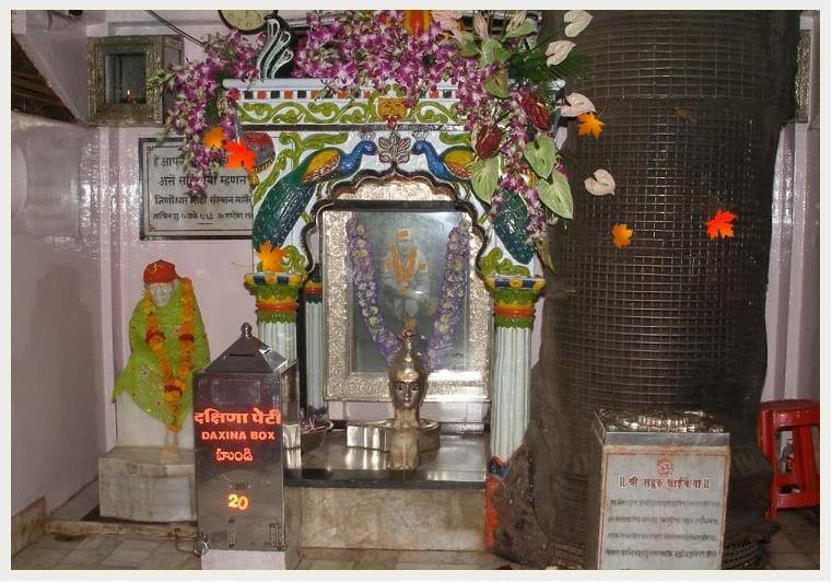Gurushtan little older view of inside the temple