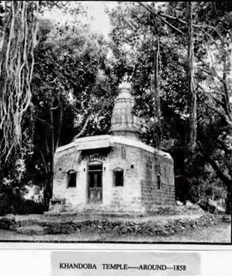 Old Khandoba Temple Shirdi